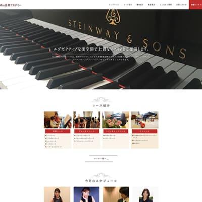 広島市のピアノ教室、広島の音楽教室 Miu(ミュー)音楽アカデミー